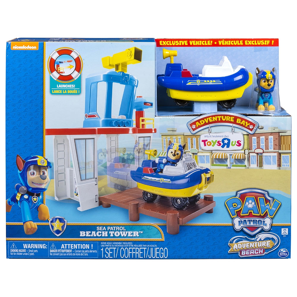 Paw Patrol Beach Tower